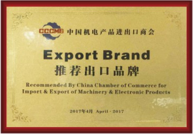 Recommended export brands